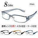 【全商品ポイント10倍!3/25まで】メガネ 度付き度なし 乱視にも対応 軽量フレーム TR90(グ...