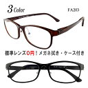 ショッピング鏡 超軽量 メガネ ULTEM 度付き 度なし おしゃれ 乱視対応 眼鏡 フレーム サングラス ウルテム 送料無料 FACE/FA203