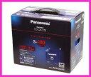 【送料無料】 パナソニック panasonic カオス アイドリングストップ用 バッテリー N-S100-A2 panasonic