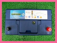 充電制御車対応アトラスエコバッテリーEMF135D31LATLASECO