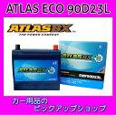 【送料無料】 アトラス ATLAS バッテリー エコ EMF...