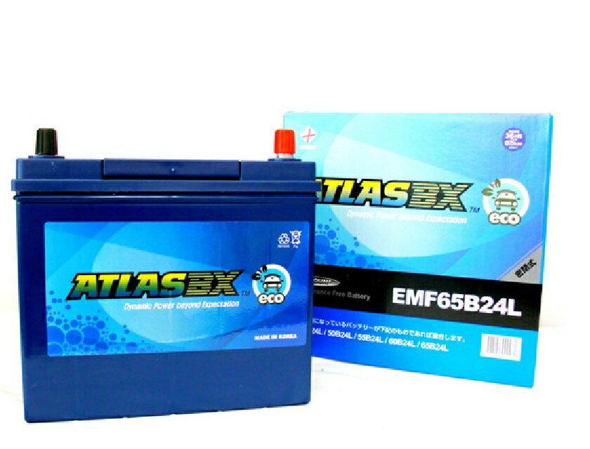 【送料無料】 アトラス ATLAS バッテリー エコ EMF65B24L 自動車用 ATLAS ECO 充電制御車対応 トヨタ ヴォクシー スズキ ランディ