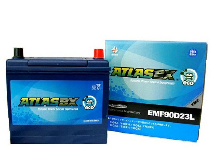 【送料無料】 アトラス ATLAS バッテリー エコ EMF90D23L 自動車用 ATLAS ECO 充電制御車対応 トヨタ ノア スバル エクシーガ