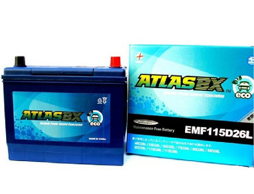 【送料無料】 アトラス ATLAS バッテリー エコ EMF115D26L 自動車用 ATLAS ECO 充電制御車対応 トヨタ ヴェルファイア