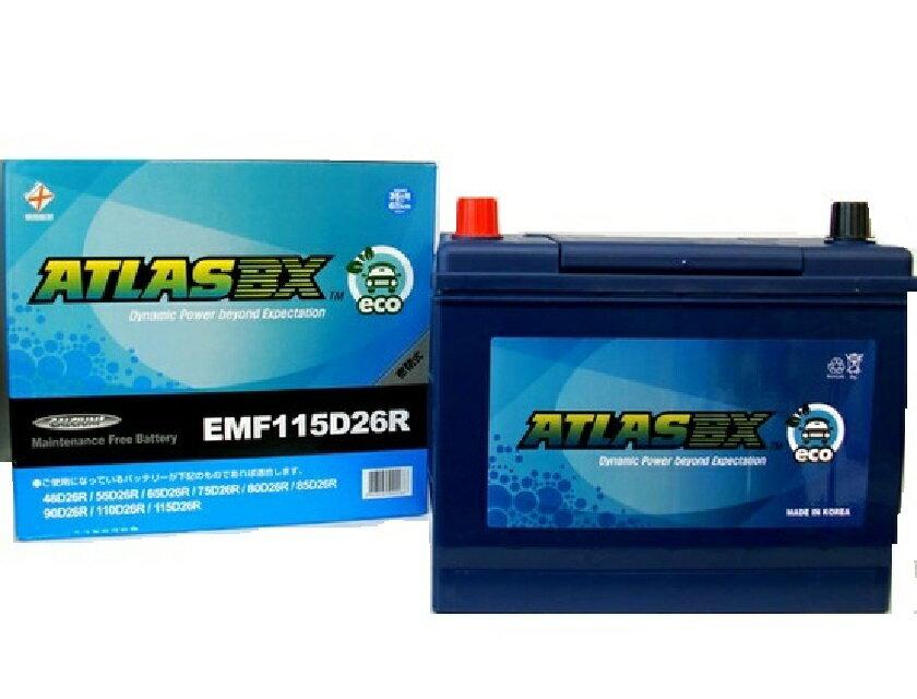 【送料無料】 アトラス ATLAS バッテリー エコ EMF115D26R 自動車用 ATLAS ECO 充電制御車対応