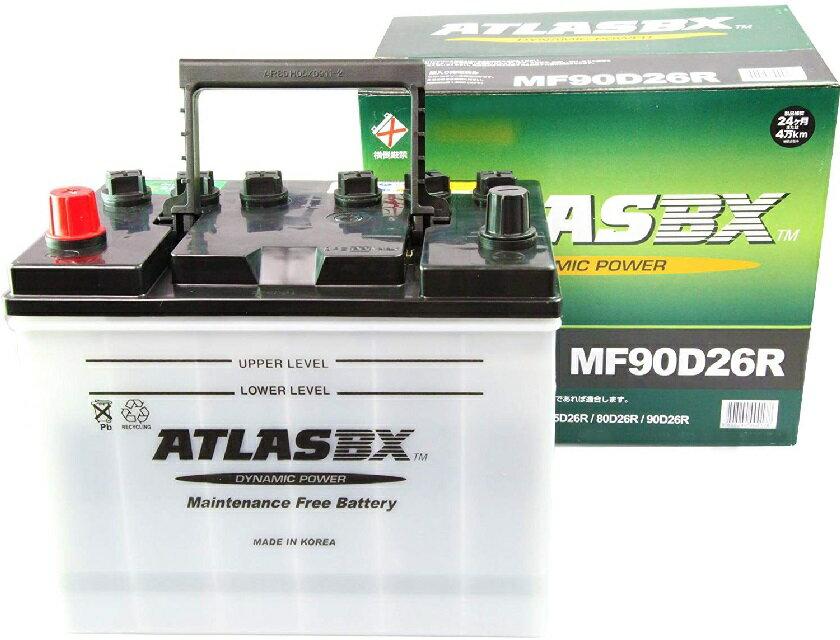 【送料無料】 アトラス バッテリー ATLAS ...の商品画像