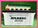 アトラス バッテリー 国産車用 ATLAS 120E41R 三菱ふそう キャンター