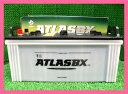 【送料無料】 アトラス バッテリー 国産車用 ATLAS 155G51