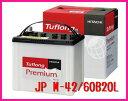 新神戸日立 バッテリー JP M-42/60B20L Tuflong Premium 自動車バッテリー