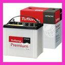 新神戸日立 バッテリー JP M-42/60B20R Tuflong Premium 自動車バッテリー