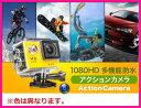 【送料無料】アクションカメラ・COGITOPOP 防水1080HD多機能 【青色】