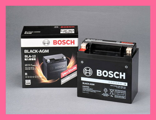 BOSCH ボッシュ ベンツ用 サブバッテリー 社外バッテリー BLA-12 BLACK-AGM