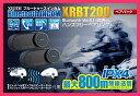 【送料無料】 Bluetooth ハンズフリーペアリング ブルートゥースインカム RM-XRBT200 ペア二台セット エクスライド