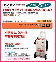 ������̵���ۥǥ��Ŵ�HR-MAX100�緿��®���Ŵ�ޥå�������������Ǥ�ѥ���ܳ�Ū�'�����