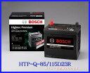 【送料無料】BOSCH ボッシュ バッテリー ハイテック プレミアム Hightec Premium HTP-Q-85R 115D23R アイドリングストップ車 充電制御車 通常車 対応可能