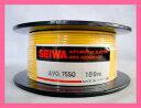 SEIWA 清和 自動車用電線 100m AVコード 配線用 AV0.75 【黄色】