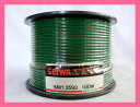 SEIWA 清和 自動車用電線 100m AVコード 配線用 VAV1.25 【緑】