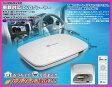 【送料無料】DG-BD01C J-VOXX 車載家庭兼用 HDMI出力 Blu-ray DVDコンパクトプレーヤー
