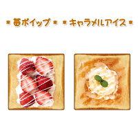 [ゆうパケットOK]まるでパンみたいなタオル【ミニタオルハンドタオル子供キッズパンタオル】