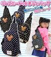 ディズニー帆布ドットワッペン付きボディバッグ(隠れミッキー・隠れミニー)/帆布ボディバッグ【子供用ボディバッグ・ローティーン・ジュニア・キッズ・女の子用ボディバッグ・ワンショルダー・隠れミッキーボディバッグ】
