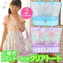 ショッピングプールバッグ 2層式 ファスナー付き クリアトート プールバッグ ビーチバッグ / 子供用 バッグ 女の子 小学生 ネコ ドット 可愛い