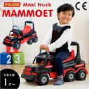 【割引クーポン配布中】【東ヨーロッパ産/CEマーク付き】CONVOI EXCEPTIONNEL MAMMOET Maxiトラック マンモート マムート マンムート 子供 乗り物 車 乗用玩具 玩具 知育玩具 子供用品 コンボイ