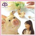 <ピッグ ジュエリーボックス>英国ギフトオブザイヤー2003受賞!ヒドゥントレジャーズシリーズ ピン...