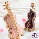 ミニチュアサイズの 楽器 バイオリン ヴァイオリン 発表会 お祝い プレゼント 習い事 置物 習っている方へのに ギフト 卒業 入学 可愛い ピックアップ 誕生日プレゼント 女性 【あす楽対応】