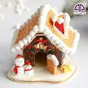 <おかしの家 ジュエリーボックス>子供の頃の憧れがジュエリーボックスに! クリスマスプレゼント 小物入れ 宝石箱 ギフト 卒業 入学 可愛い 誕生日プレゼント ...