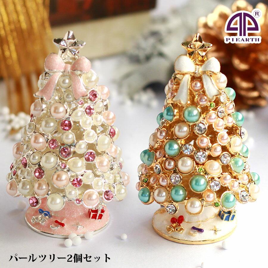 <パールツリーセット>人気の宝石箱が2個セットで...の商品画像