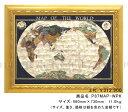 【送料無料】 地球生まれの地球儀 地球インテリアでエコライフ☆87cmタイプ真珠貝(世界地図)天然石地球儀 宝石地球儀 パワーストーン※ smtb-s 楽ギフ_のし あす楽対応 ※