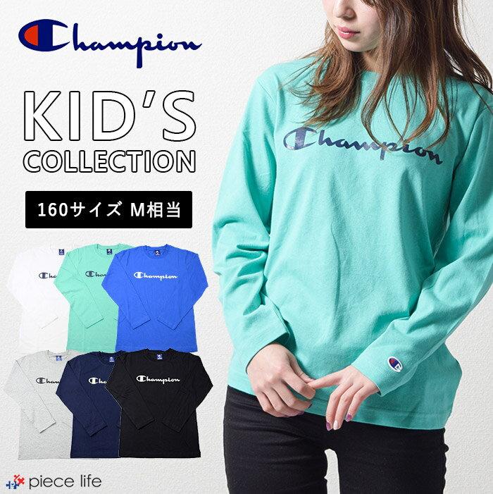 2枚で送料無料ChampionCHAMPIONチャンピオンプリントロンT長袖(CX7106)Tシャツ