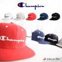 チャンピオン Champion CHAMPION ストレートキャップ ベースボールキャップ帽子 スウェット スエット スナップキャップ/581-003A sweat CAP レディース メンズ 男女兼用 ユニセックス ペア リンクコーデ 無地