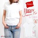 ヘインズ レディース Tシャツ 半袖 インナー 白 ホワイト...