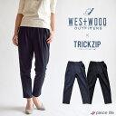 Westwood Outfitters(ウエストウッド アウトフィッターズ) テーパードパンツ カラーパンツ タックパンツ ストレッチ レディース (8117123) レディース ボトムス バギーパンツ キュロットパンツ