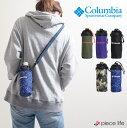 【日本正規品】コロンビア Columbia ボトルホルダー ...