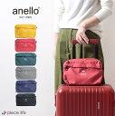 アネロバック anello ショルダーバッグ ミニバッグ AT-C2612 収納バッグ レディース 小さい Bag 軽量 杢調ポリエステル ポケット バッグ 発水加工 無地 機能性バッグ セカンドバッグ 海外旅行