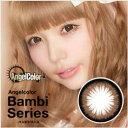 カラコン Bambi Series バンビシリーズ アーモン...