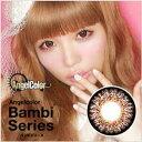 カラコン Bambi Series Chocolate バン...