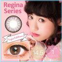 カラコン 1ヶ月用 1枚入り 度あり クオーレ ルナ レジーナシリーズ ピンクブラウン Quore Regina Luna