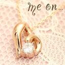 ショッピングダイヤモンド me on... ネックレス レディース 送料無料小さなオープンハートが愛らしい K10ピンクゴールドPG ダイヤモンド オープンハートネックレス お届けまで2〜3週間程 プレゼント 秋冬 大人気