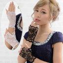 ショッピング手袋 メンズ 薔薇レースショートグローブ 手袋 キャバドレス 結婚式 パーティー メール便 送料無料 プレゼント 秋冬 大人気