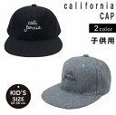 ショッピングフラット 帽子 キッズ キャップ 子供 秋冬 刺繍 ロゴ カリフォルニア キーズ Keys