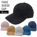 ショッピングスウェード 帽子 キャップ メンズ レディース 秋冬 フェイクスウェード シンプル 無地 キーズ Keys