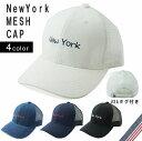 ショッピングメッシュキャップ キャップ メッシュキャップ 帽子 メンズ レディース デニム 大きいサイズ ベースボールキャップ Keys送料無料 秋冬 大人気