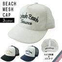 ショッピングサーフ キャップ メッシュキャップ 帽子 メンズ レディース サーフ 大きいサイズ ベースボールキャップ Keys