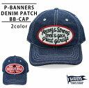 ショッピングワッペン 帽子 キャップ メンズ デニム ジーンズ BBキャップ パッチ ワッペン PENNANTBANNERS