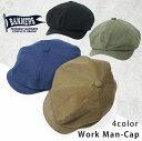 ショッピングNTB 帽子 キャスケット メンズ ワークマンキャスケット ENNANTBANNERS 使いやすい ツバが短い送料無料 秋冬 大人気