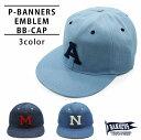 ショッピングワッペン 帽子 キャップ メンズ シャンブレー BBキャップ パッチ ワッペン PENNANTBANNERS