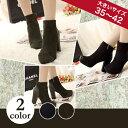 ショッピングショートブーツ シックなショートブーツ 全2色 靴 美脚 レディース 太めヒール 送料無料